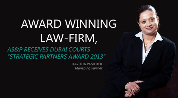 1460744179-60-dubai-law-firm