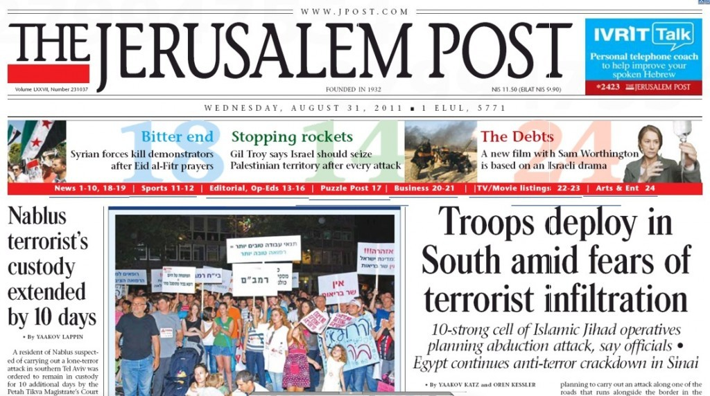 The-Jerusalem-Post1-1024x5721