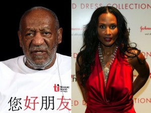 bill-cosby-sues-beverly-johnson-640x480-640x480