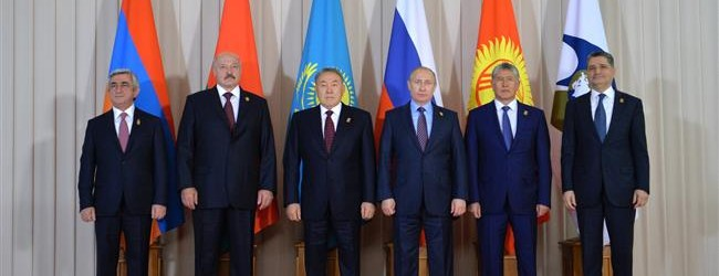 Eurasian Economic Union (EEU) : Iran joins Russia-led free-trade zone