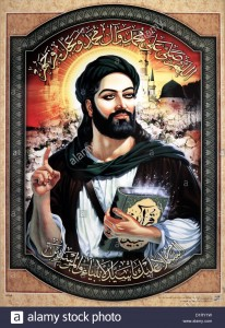 islamposter-with-portrait-of-the-prophet-mohammedteheraniranc2006-D1RY1W