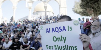 A. Z. Mohamed : In Islam, Jerusalem is not Mecca