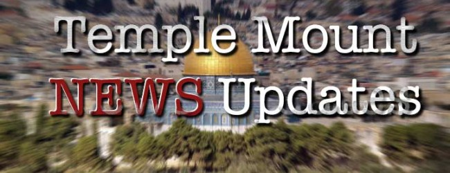 The State Of Israel & Solomon's  Temple : Jewish Temple in the place where Al-Aqsa mosque and the Dome of the Rock currently stand, Canadian Rabbi Paul Cheers in Hope and Belief